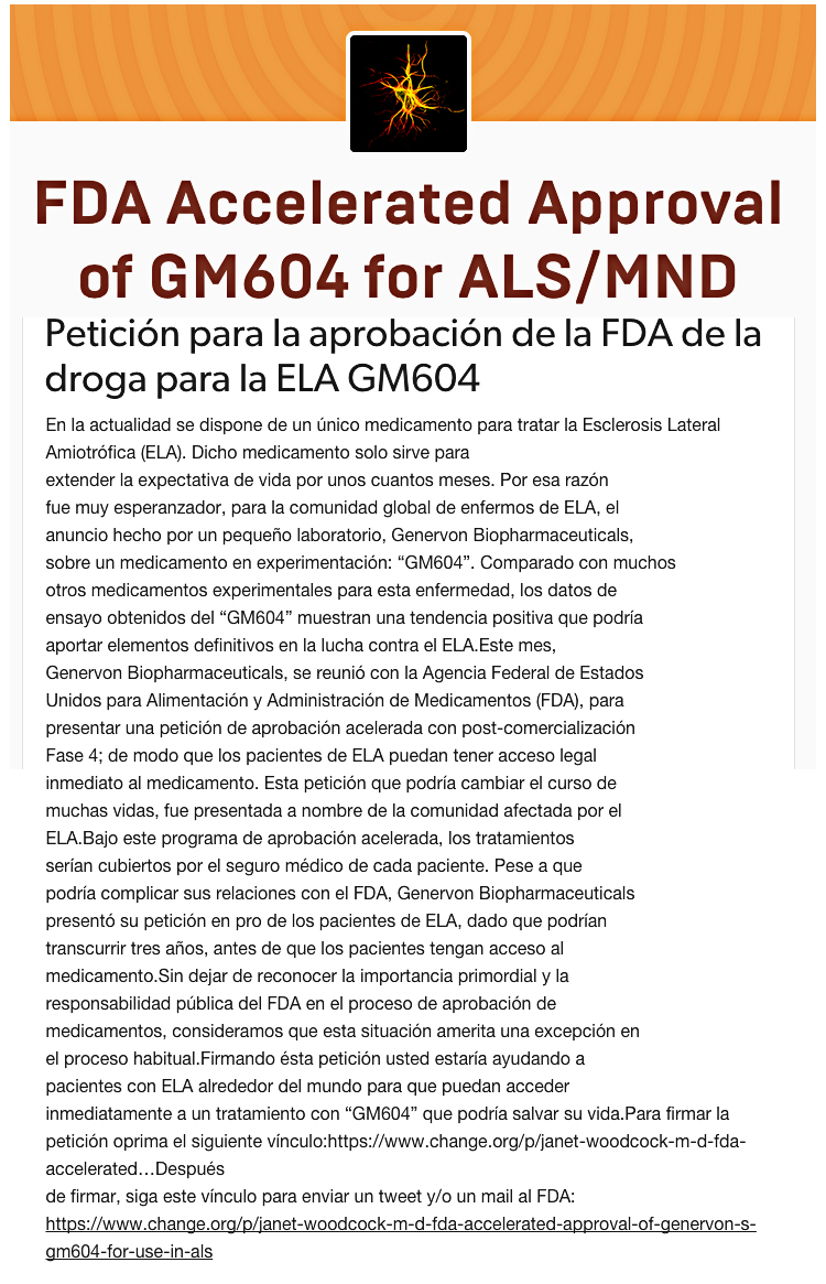 ELA GM604